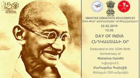 Day of India at Mkhitar Sebastatsi Educational Complex