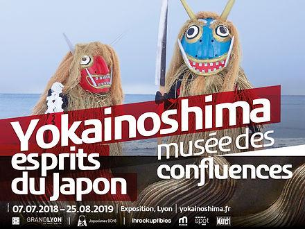 Yokainoshima esprits du Japon musée des confluences