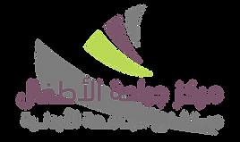 PSC logo-Ar-Vertical.png