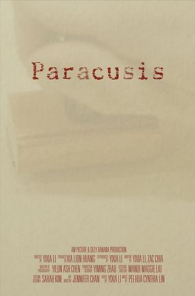 Paracusis_Poster004.jpg