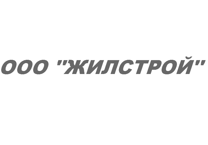 zhilstroy_full