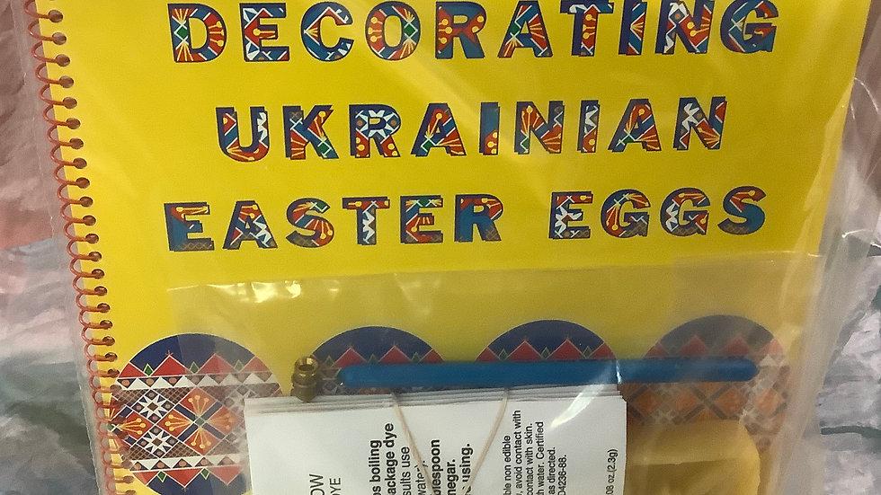 Ukrainian Egg Dyeing Kit (Kids)