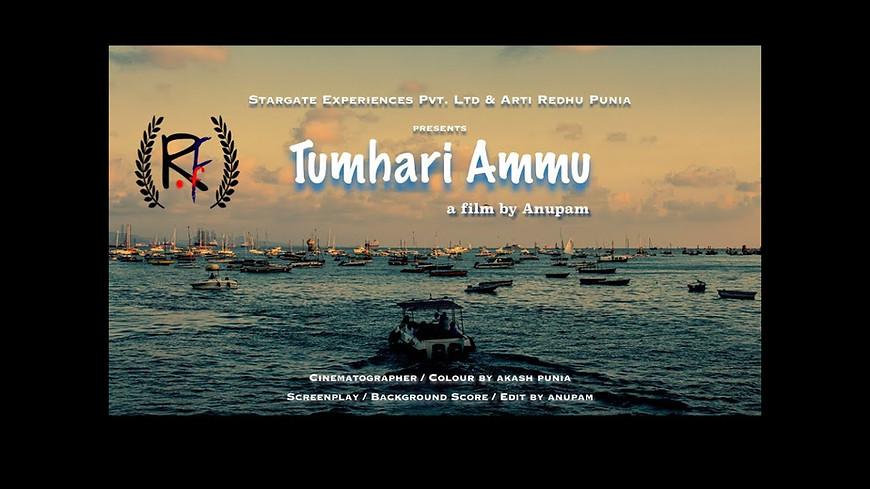 Tumhari Ammu - Trailer