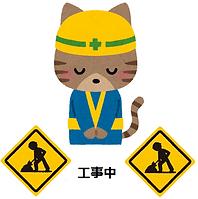 ojigi_animal_neko2.png