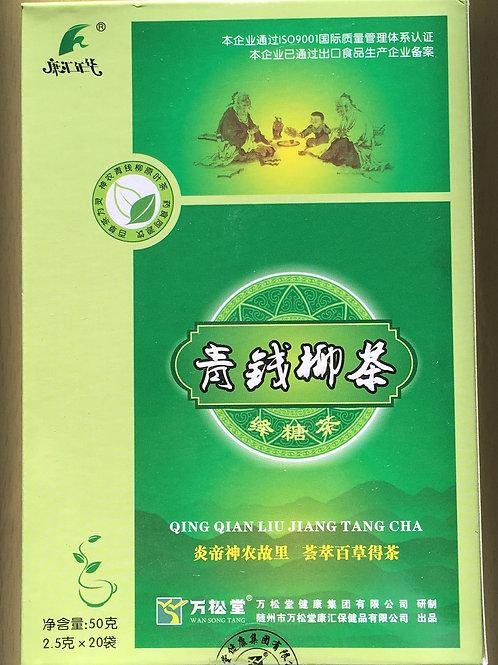 Diabetic Tea (QING QIAN JIANG TANG CHA)