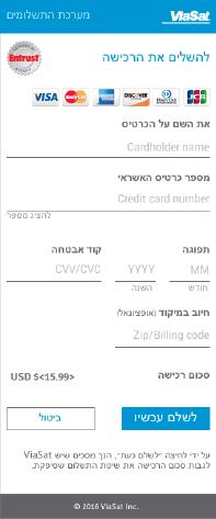 6. VPS hebrew