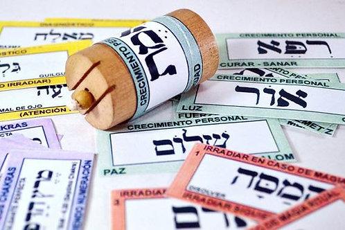 Péndulo Hebreo Metutelet