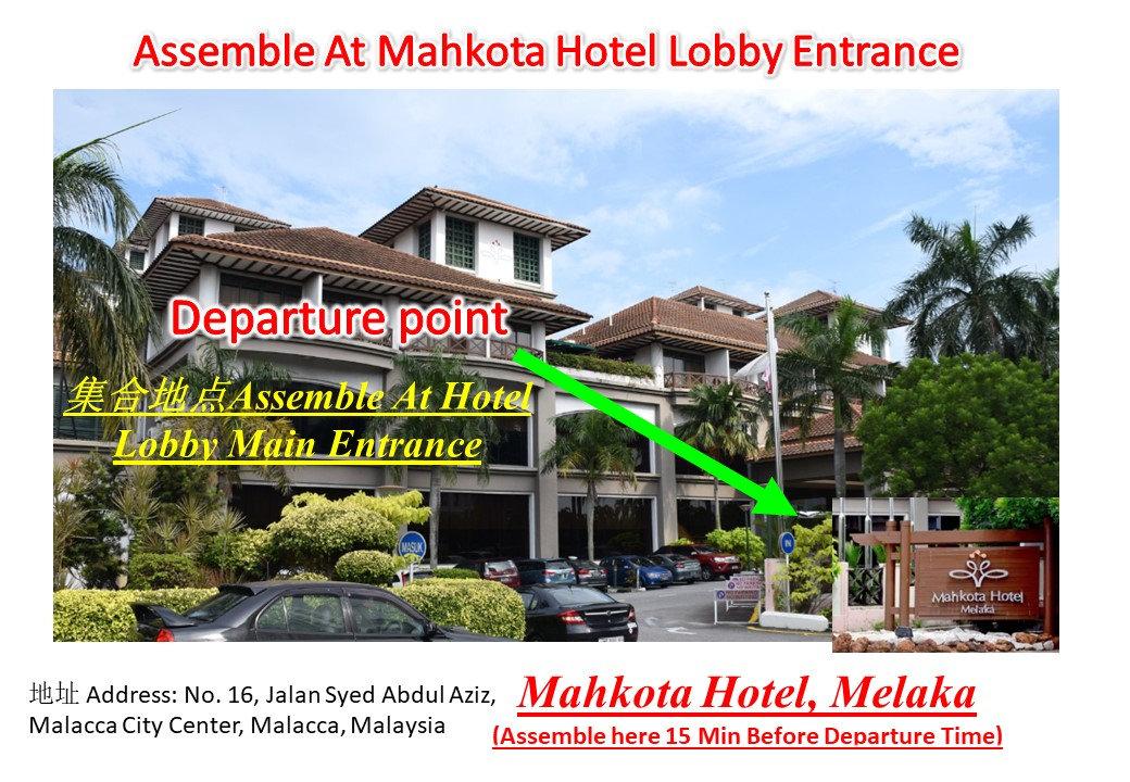 Mahkota Hotel.JPG