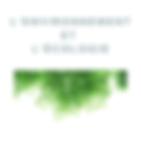 l'environnement_et_l'écologie.png