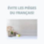 Les pièges du français (1).png