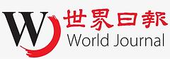 132-1326951_worldjournal-logo-world-jour