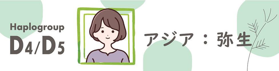 feature-D.jpg
