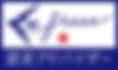 freee_advisor_logo_A_1.png