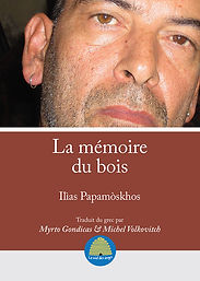 papamosk_mémoire_couv._150dpi.jpg