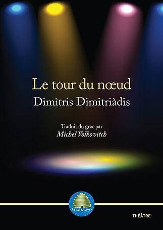 Dimitriadis_Tour du noeud_couv_150dpi.jp