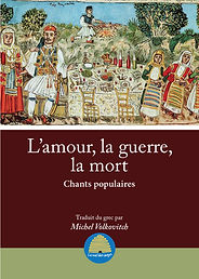 Chants populaires_FC.jpg