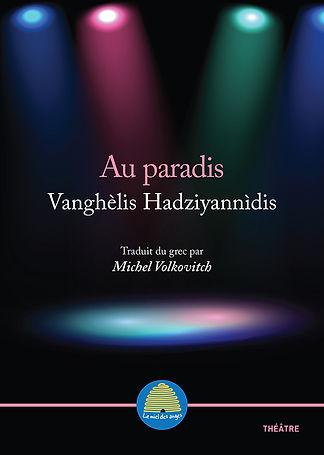 Hadziannidis_Paradis_couv_150dpi.jpg