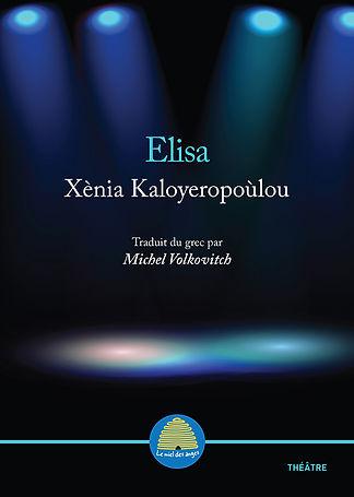 Kaloyeropoùlou_Elisa_couv_150dpi_sm.jpg