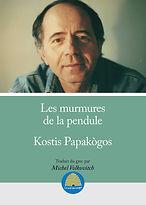 Papakogos_couv_150dpi_sm.jpg