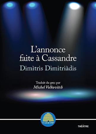 Dimitriadis_Cassand._couv_150dpi_sm.jpg