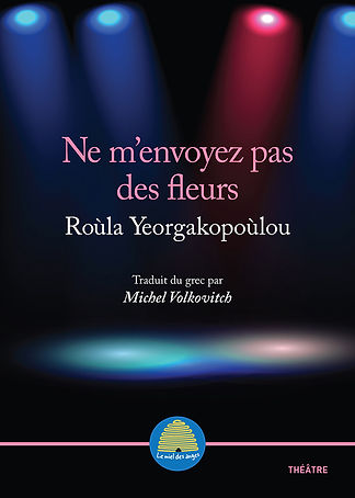 Yorgak_Ne m'envoy_couv_150dpi_sm.jpg