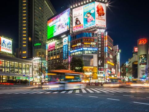 0217_Tokyo_468.jpg