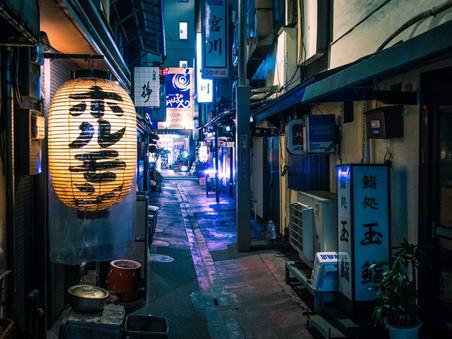 Vibrant Alleyways in Tokyo