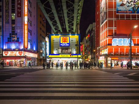 Waiting at a Crossing at Akihabara in Tokyo