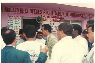 Vista de Dr. Leonel Fernández Rayna