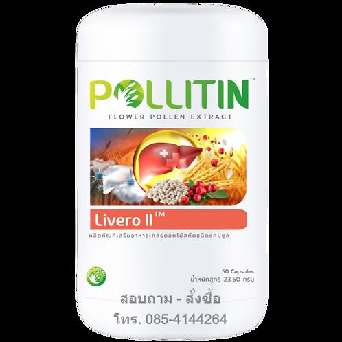 ลิเวอโร่ ทู Liveri II