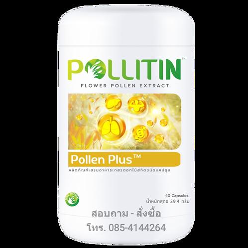 พอลลิ พลัส Polli Plus