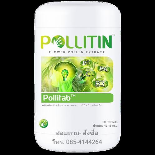 พอลลิแทป Pollitab