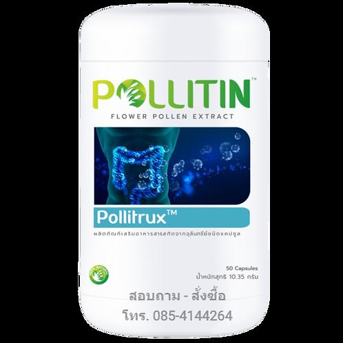 พอลลิทรักซ์ Pollitrux