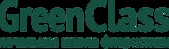 лого грин класс.png