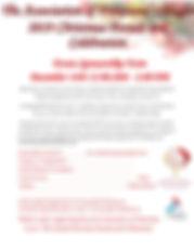 Christmas Parade Event Sponsorship Form