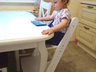 Растущий детский стул для первоклассника Конек Горбунок