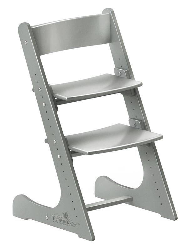 стульчик конек горбунек