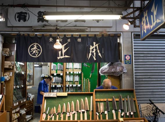 Tsukiji.3.jpg