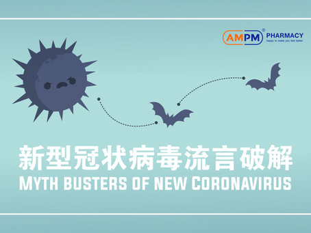 Myth Busters of New Coronavirus