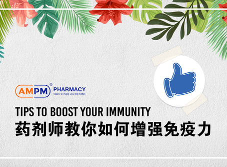 Tips to Boost Your Immunity