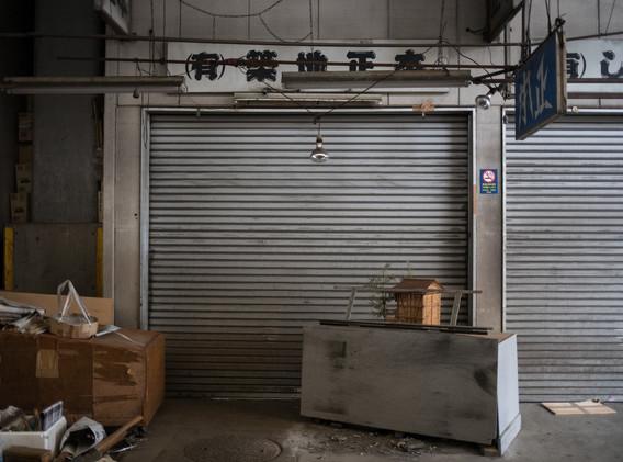 Tsukiji.20.jpg