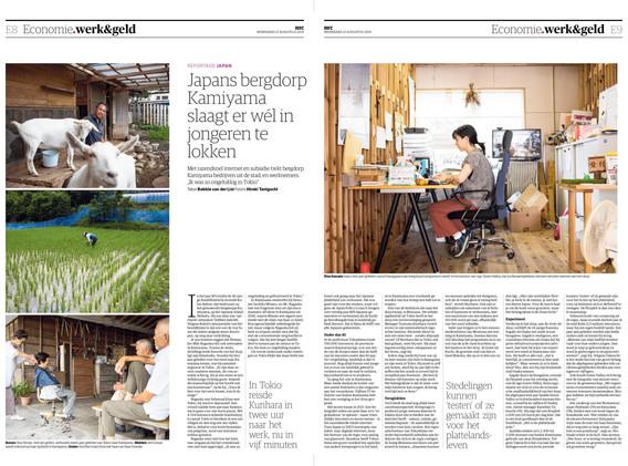 """""""Met snel internet en subsidies weet Japans bergdorp   Kamiyama jongeren te lokken"""""""