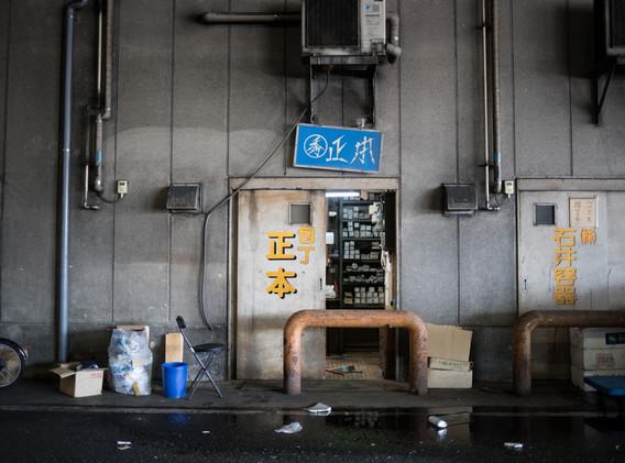 Tsukiji.8.jpg