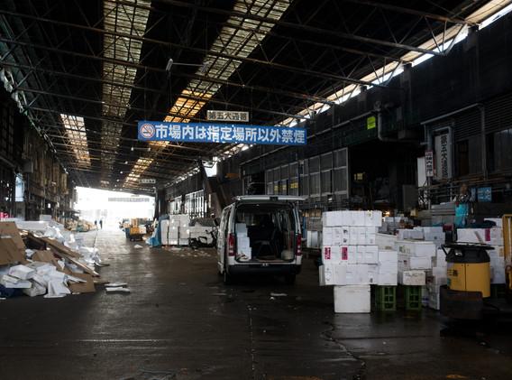 Tsukiji.7.jpg