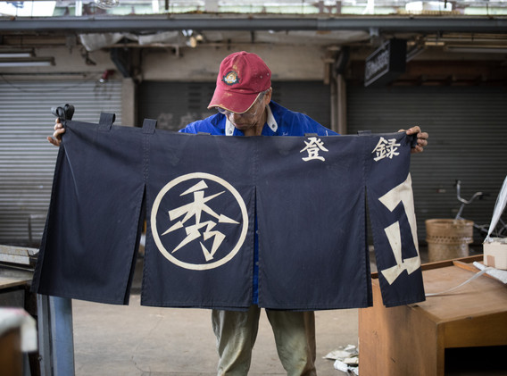 Tsukiji.18.jpg