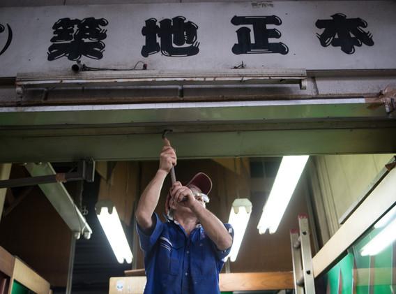 Tsukiji.19.jpg