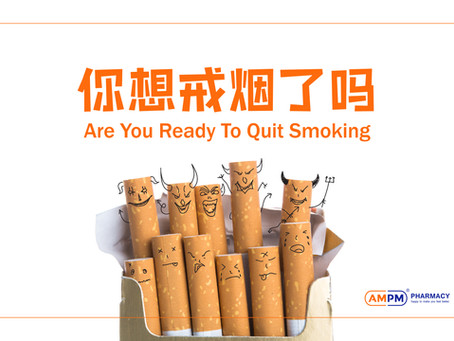 Are You Ready To Quit Smoking?