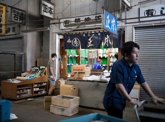 Tsukiji.17.jpg