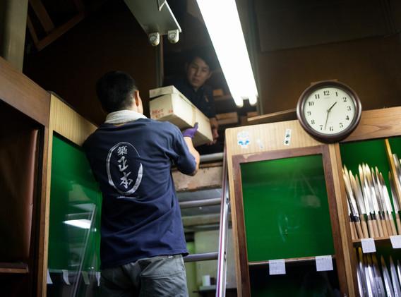 Tsukiji.15.jpg