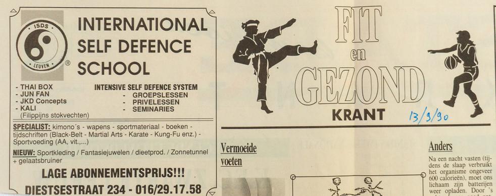 10. I.S.D.S.1990